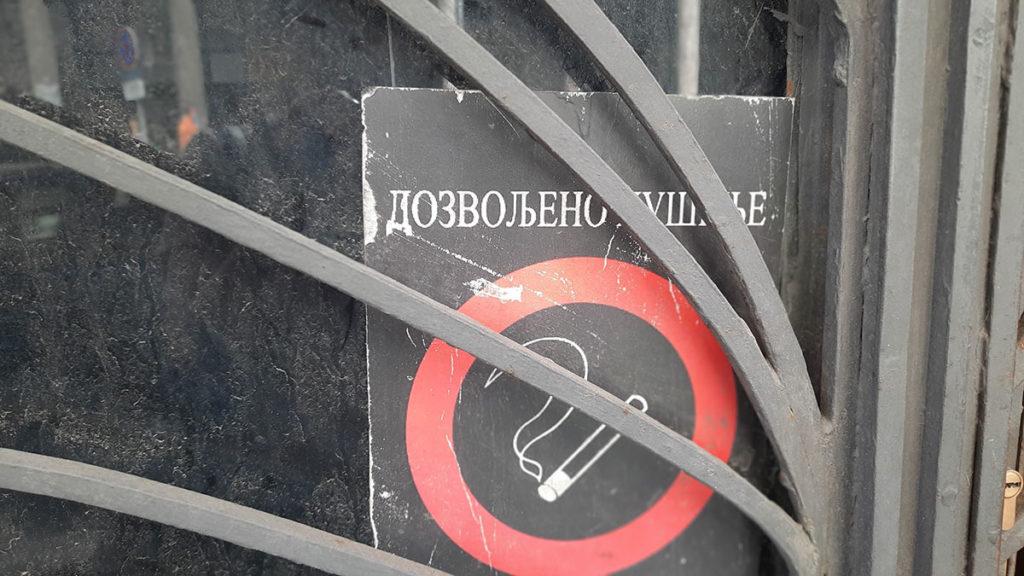 nalepnica: dozvoljeno pušenje