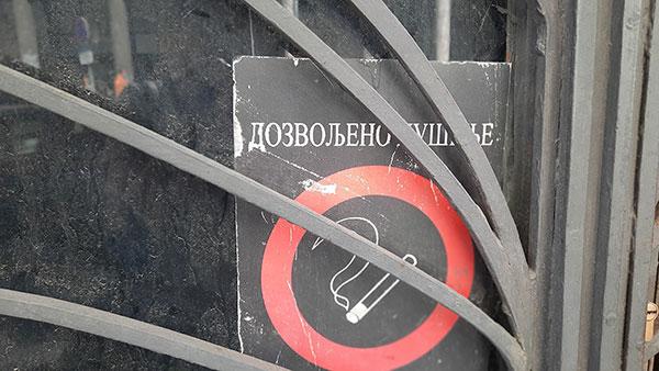 nalepnica: zabranjeno pušenje