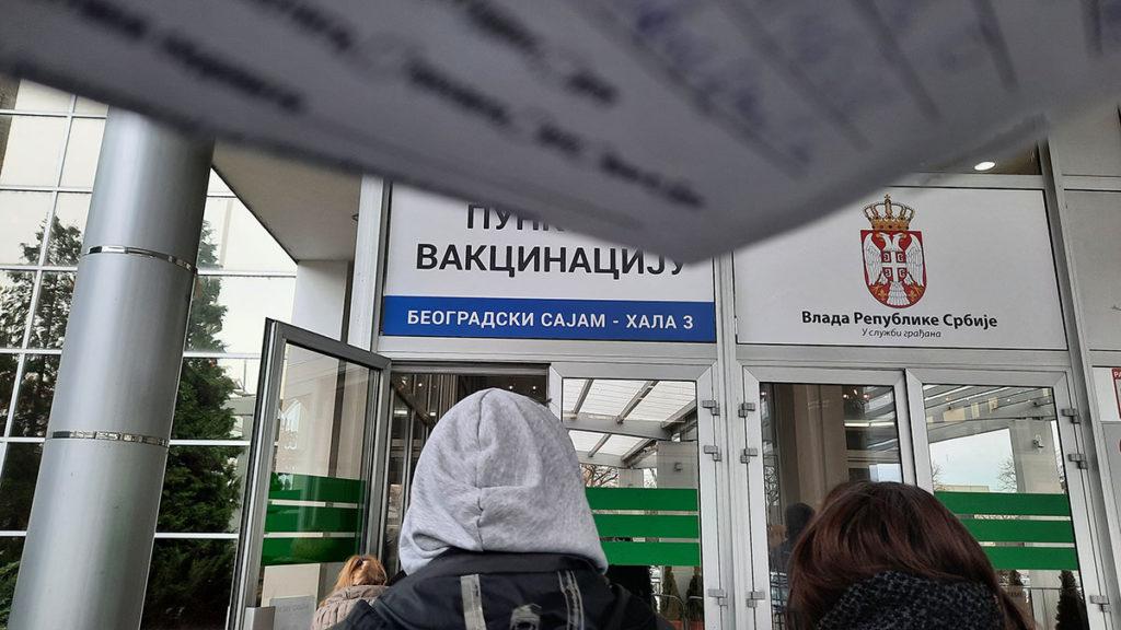 Hala 3 Beogradskog sajma