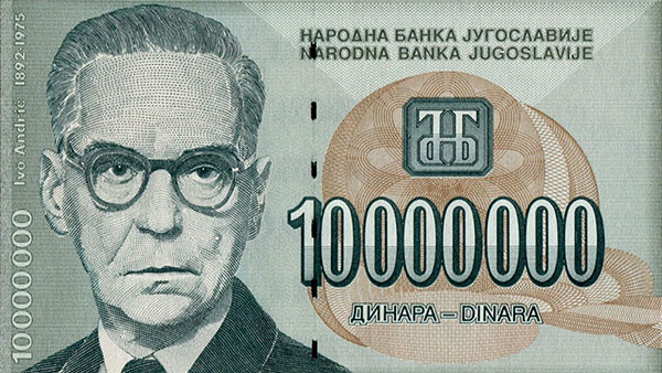 Novčanica iz 1993, Wikimedia Commons