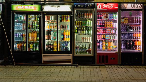 frižideri za piće