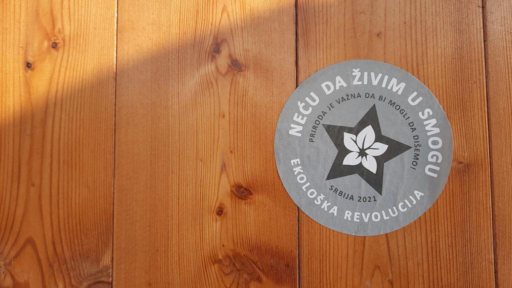 Nalepnica: Ekološka revolucija, Srbija 2021
