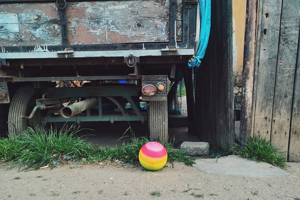 šarena lopta