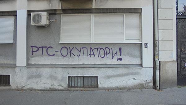 Grafit: RTS okupatori