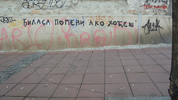 Grafit: Đilasa pomeni ako hoćeš