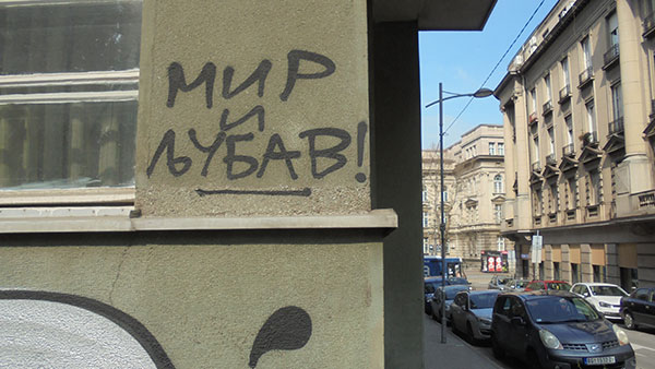 Grafit: Mir i ljubav