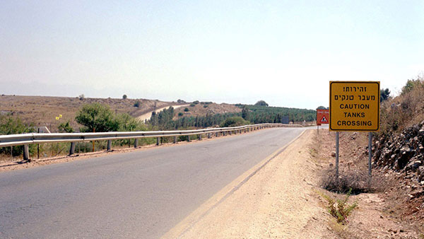 Cesta u Izraelu