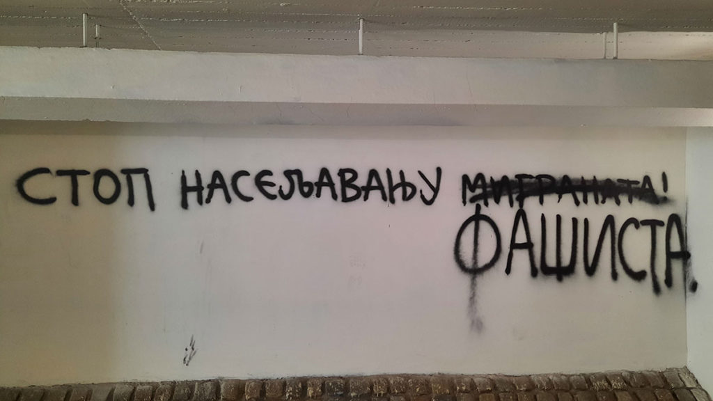 Grafit: Stop naseljavanju migranata (precrtano) fašista (dopisano)
