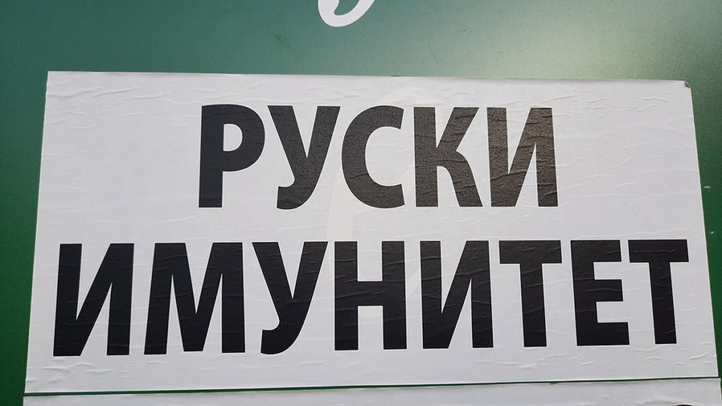 natpis: Ruski imunitet