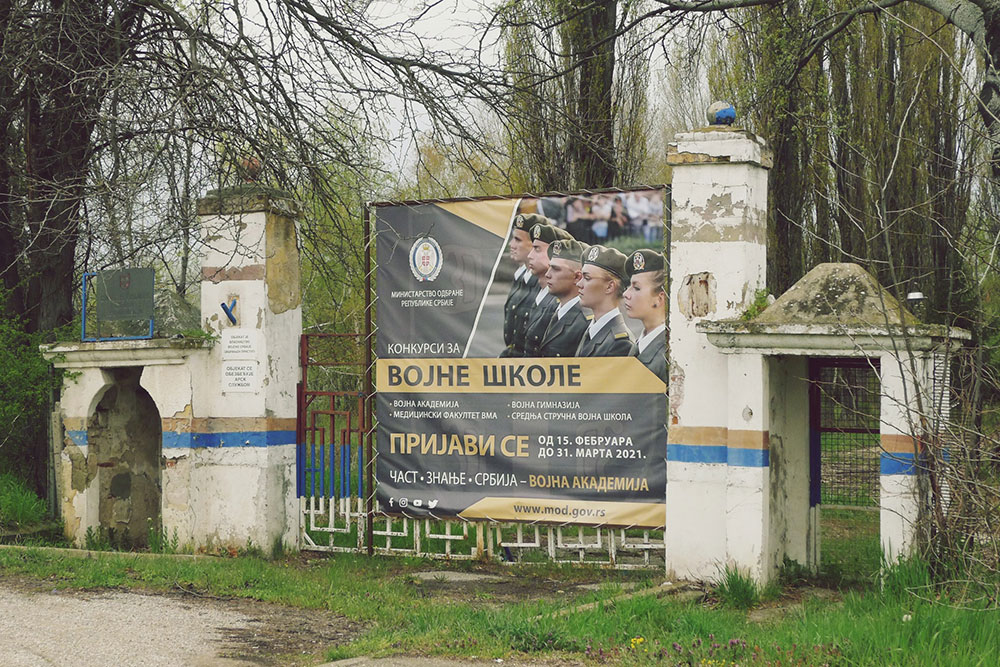 Reklama za vojne škole