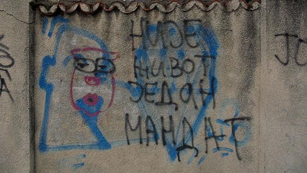 Grafit: Nije život jedan mandat