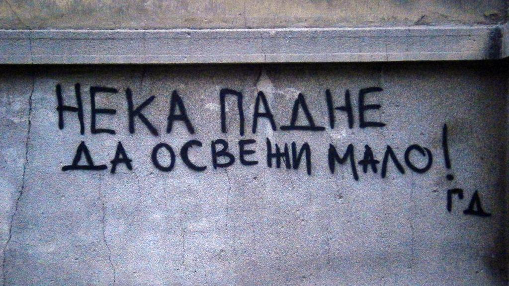Grafit: Neka padne da osveži malo!