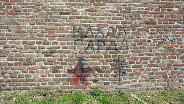 Grafit: Mlada garda
