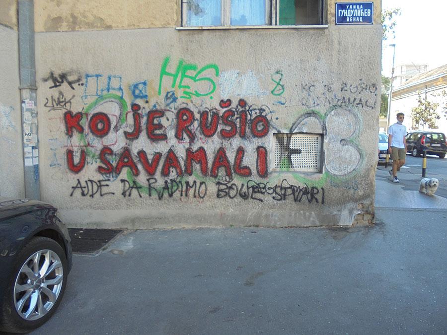 Grafit: Ko je rušio u Savamali?