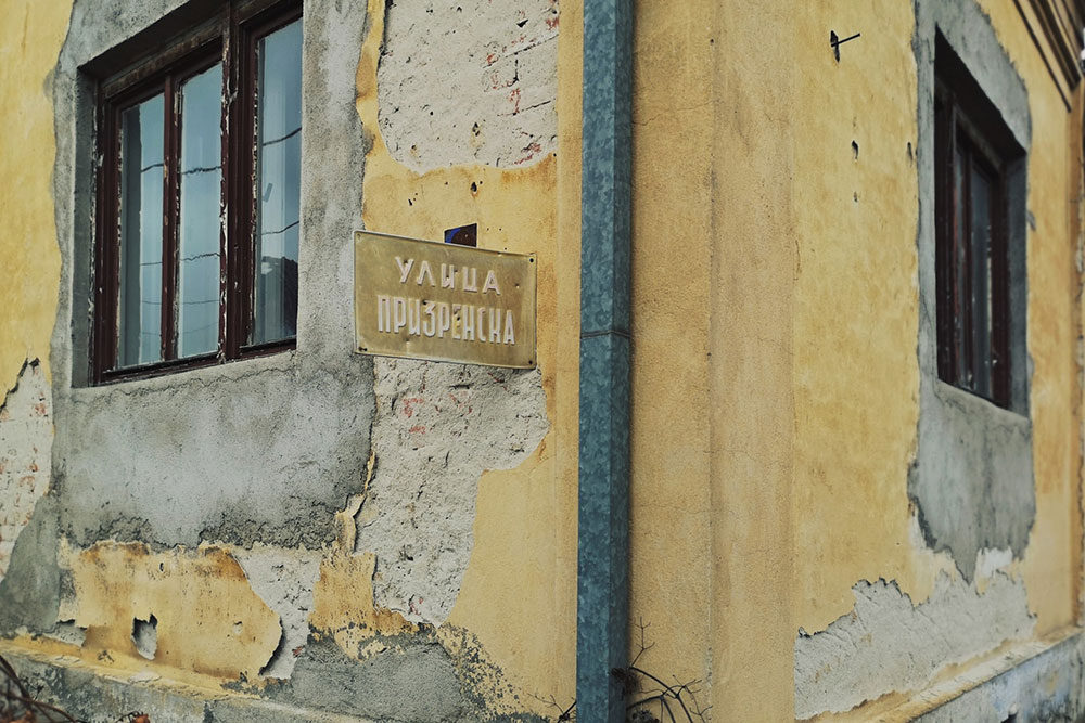 Tabla: Ulica Prizrenska