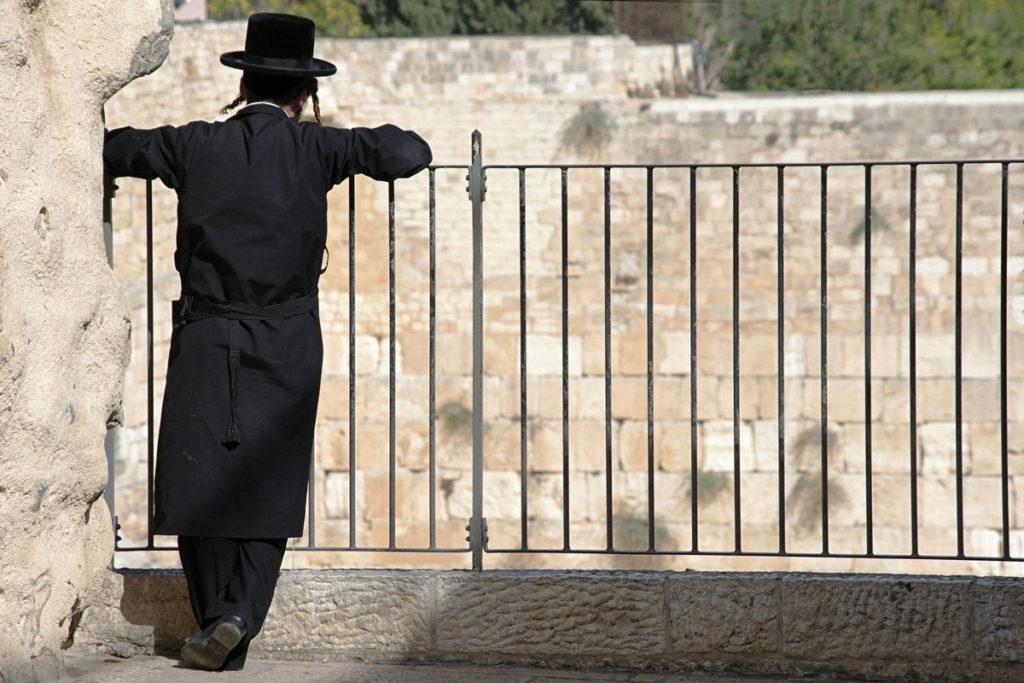 Jerusalim, foto: Jiří Bubeníček/Wikimedia Commons