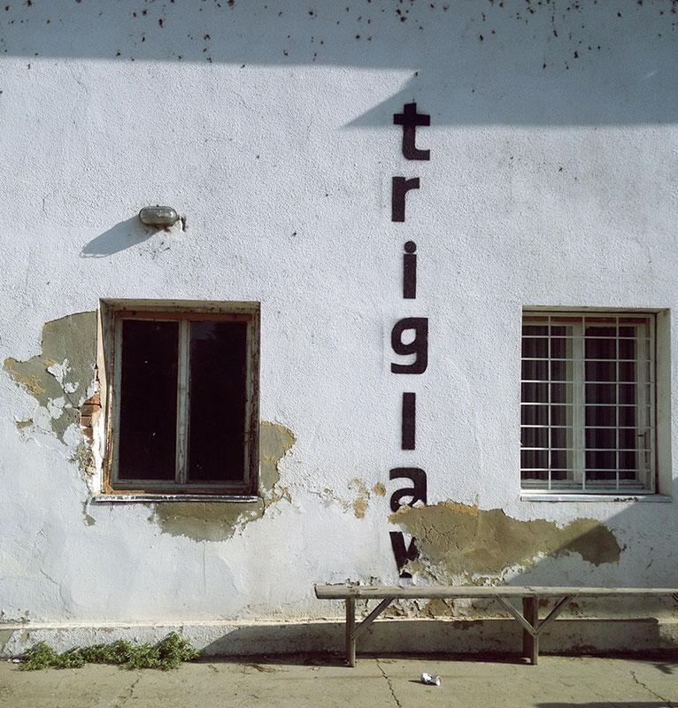 natpis na zidu: Triglav