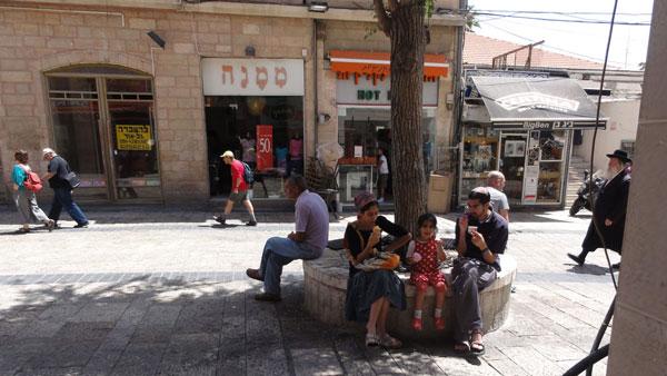 Pešačka zona u Jerusalimu, foto: Mattes/Wikimedia Commons
