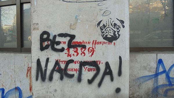 Grafit: Bez nacija!