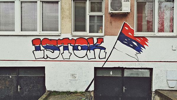 Grafit: Istok