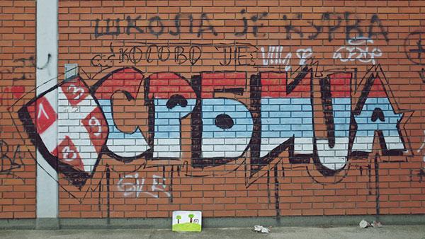 Grafit: Škola je kurva; Kosovo je Srbija