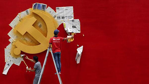 Foto: REUTERS/Chance Chan