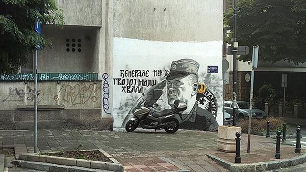 Foto: Ivan Ejub Kostić