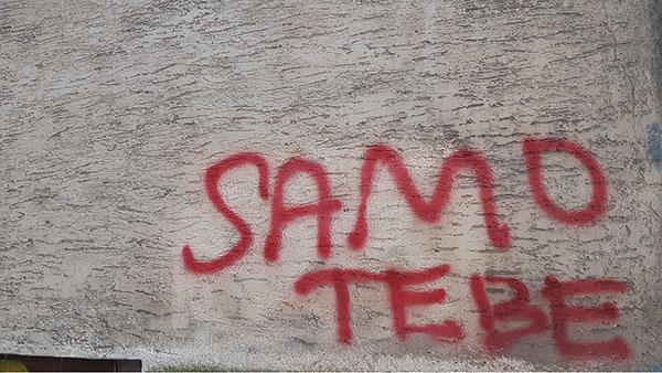 Grafit: Samo tebe