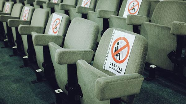 sedišta u bioskopu