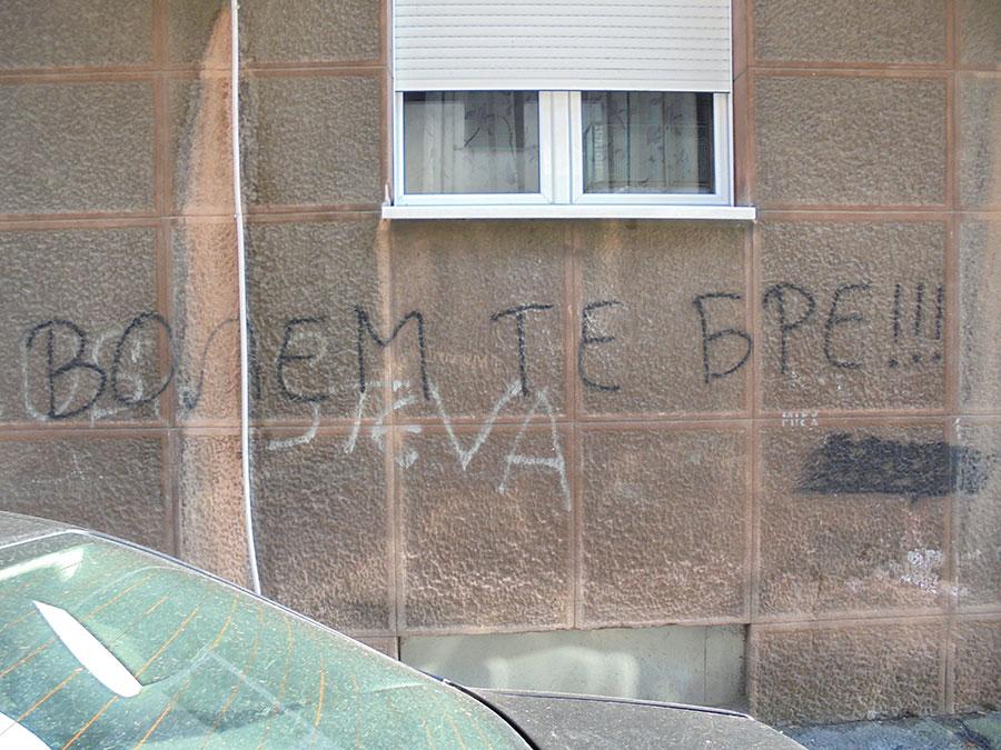 Grafit: Volem te bre!!!