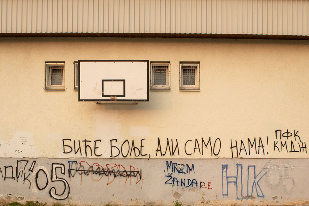 Grafit: Biće bolje, ali samo nama!