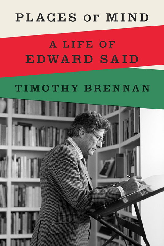 Naslovna strana knjige na kojoj je Edward Said