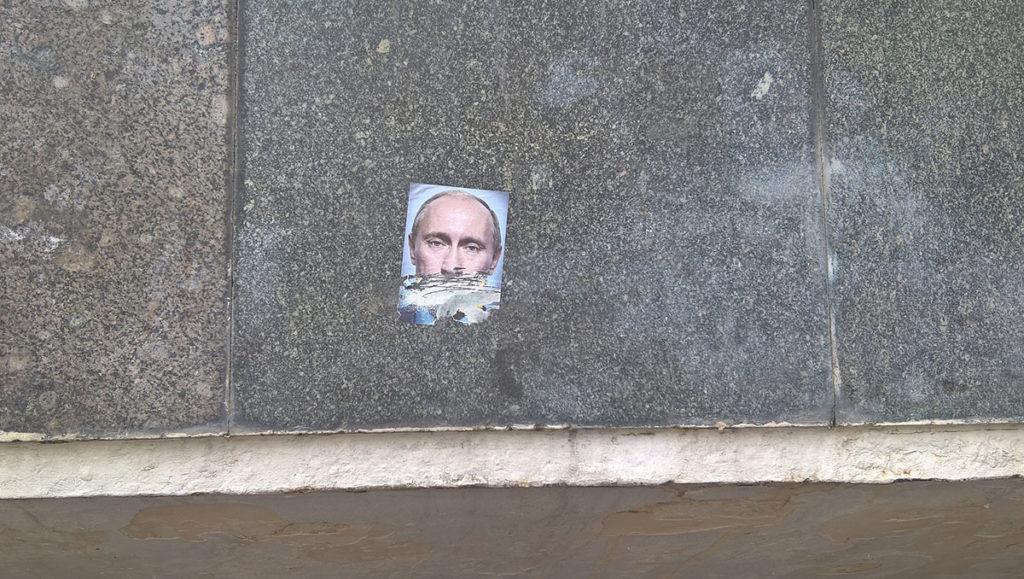 Nalepnica sa likom Vladimira Putina