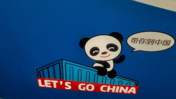 Reklama: Let's go China