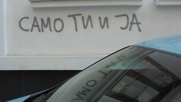 Grafit: Samo ti i ja