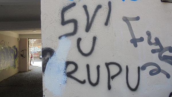 Grafit: Svi u rupu